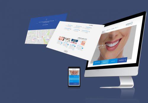 طراحی وب سایت مرکز تخصصی دندانپزشکی لبخند رویایی