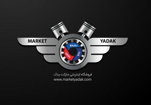 طراحی لوگو مارکت یدک