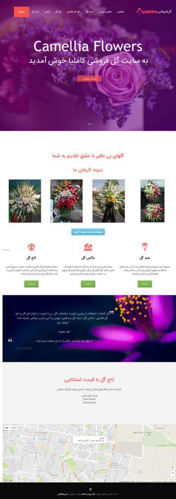 camellia-flowers.com